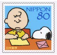 Peanuts_stamp