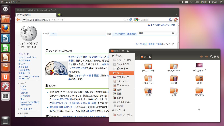 Ubuntu_11.10_japanese