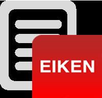 icon_eiken