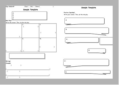 Worksheet-Sample_template_08