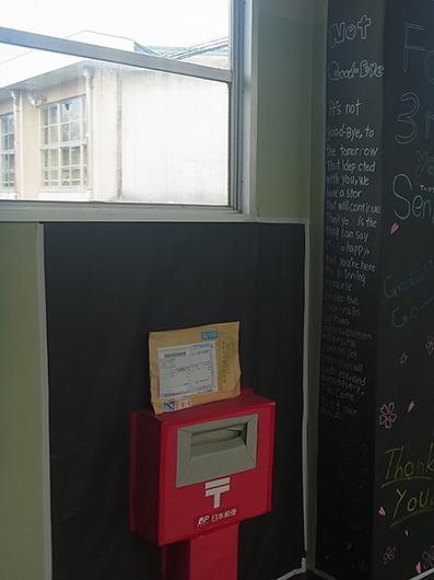 englishclub_postalbox