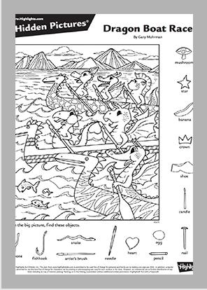 16_Dragon-Boat-Race_template