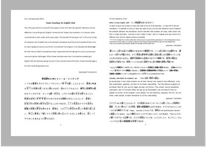 00A_English-Club-Team-Teaching-Guidebook_thumbnail