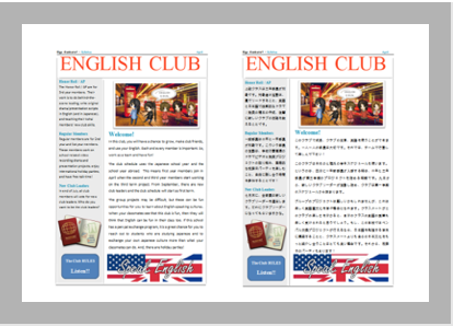 T1_00A_English-Club-Syllabus_thumbnail