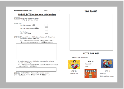 T1_05_English-Club-Presidential-and-Vice-Presidential-Election_thumbnail