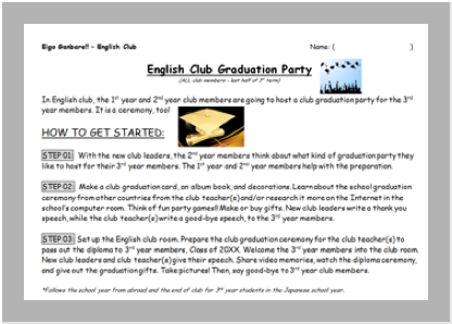 T1_06_Class-of-20XX-English-Club-Graduation-Party_thumbnail