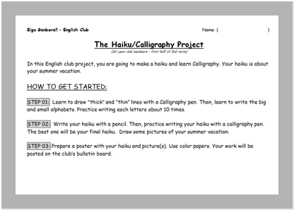 T2_01A_The-Haiku-Project_thumbnail