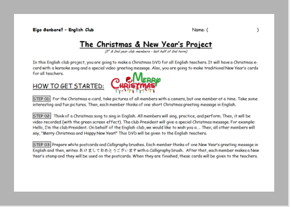 T2_05_Christmas-and-New-Years-Project_thumbnail