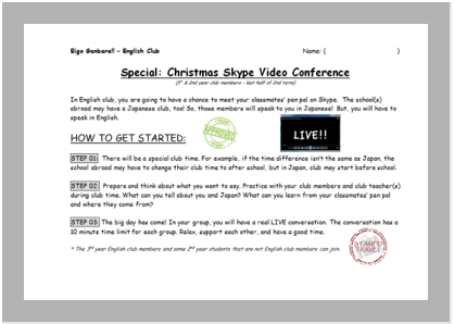 T2_06_Christmas-Skype-Video-Conference_thumbnail