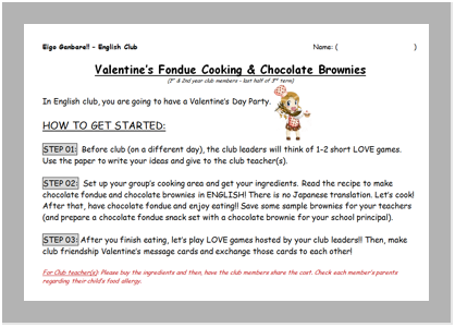 T3_04_Valentines-Fondue-Cooking-and-Chocolate-Brownies_thumbnail