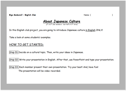 T3_05_Japan-Cultural-Presentation-in-English_thumbnail