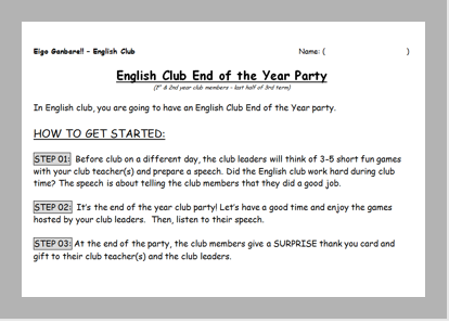 T3_07_The-English-Club-End-of-the-Year-Party_thumbnail