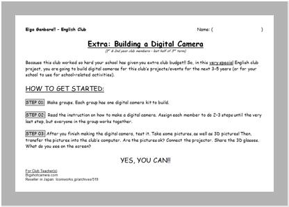T3_Extra_Building-a-digital-camera_thumbnail