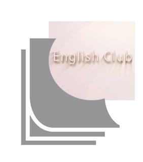 english-club-lessons