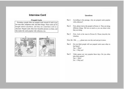 06-prepaid-cards-eikenpre02