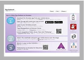 Follow-Eigo-Ganbare-on-Aurasma-and-English-Educational-Resources