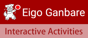 Eigoganbare_interactive-activities