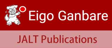 Eigoganbare_JALT publications