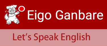 Eigoganbare_lets-speak-english