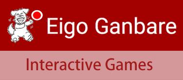 Eigoganbare_interactive-games