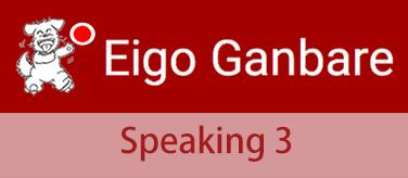 Eigoganbare_eiken2-interview