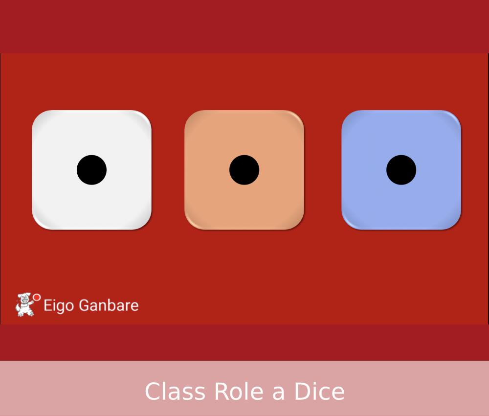 Class-Dice